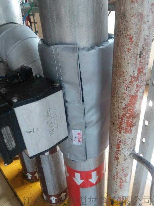 截止阀可拆卸隔热保温套DN100