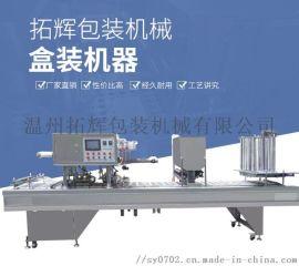 大口径铝箔盒装海鲜包装封盒机 单排四孔连续式封口机
