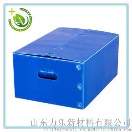 海鲜塑料包装箱 塑料周转箱 量大优惠