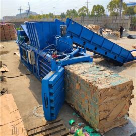 卧式120吨废纸箱打包机厂家电话