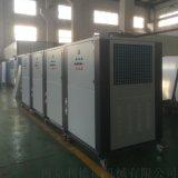 臨沂真空鍍膜冷水機,臨沂真空鍍膜溫控設備廠家