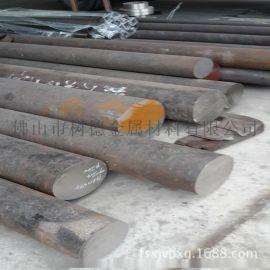 广东铬不锈现货销售  广东东北特钢棒料现货批发