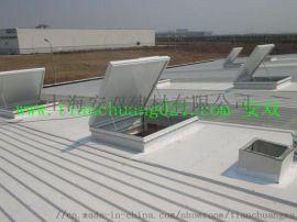 上海厂家直销消防联动电动采光排烟天窗