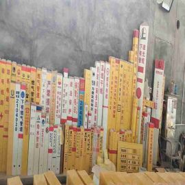通信玻璃鋼標志樁 四川電力警示牌