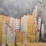 通信玻璃鋼標誌樁 四川電力警示牌