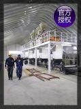 新型复合外墙保温板生产线设备厂家