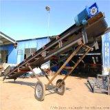 调速型皮带输送机 高挡板混凝土传送带qc