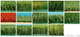 人造草坪厂家,运动场地专用草,人造草坪施工