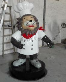 狮子卡通厨师雕塑雕塑厂家玻璃钢狮子卡通厨师雕塑