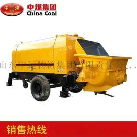 HBTS60混凝土输送泵供应商低价销售