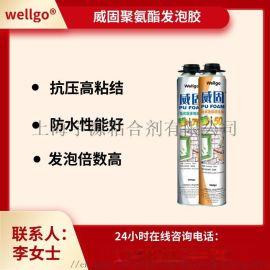 发泡胶生产厂家上海威固