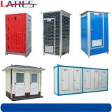 移動廁所 戶外景區衛生間 工地廁所成品 淋浴房