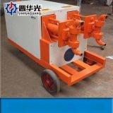 新疆水泥高壓注漿機高壓力液壓注漿泵壓力穩定