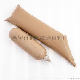 热芯盒砂型砂芯组合用胶粘剂 型芯粘结剂