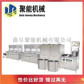 省人工小型豆腐机全自动 免费上门安装豆腐机商用