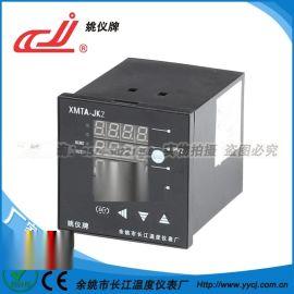 姚儀牌XMT-JK2系列XMTA-JK208系列多路智慧溫度控制儀