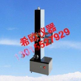 希欧LDS-5数显电子  试验机