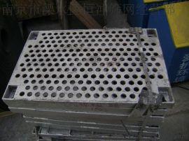 南京冲孔网,重型冲孔网,不锈钢冲孔网,不锈钢筛板,铝板冲孔网,六角孔网,防滑板,防尘网,装饰网板,圆孔网,声屏障,筛板