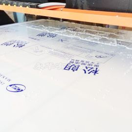 松朗耐力板透明 PC实心耐力板 PC塑料板磨砂雕刻加工湖南厂家库存