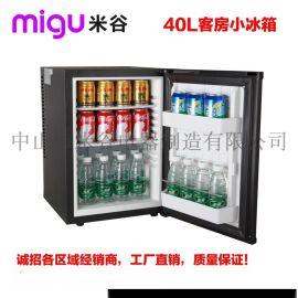 酒店賓館客房電子冰箱低分貝耗能低酒店單門冰箱半導體製冷40L