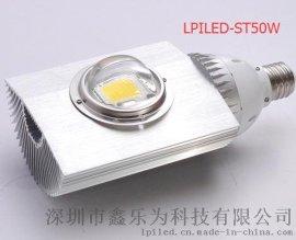 led路燈燈泡LPILED-ST50W