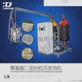 装饰保温一体板专用低压发泡机