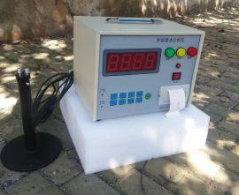 鑄造中頻爐鐵水金屬元素爐前碳矽分析儀