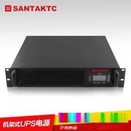 UPS不间断电源┃高频在线式长效型UPS┃3K机架式UPS电源