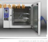 Y豫通洁净烘箱T-881-TG型是一款专为客户量身定制的型号