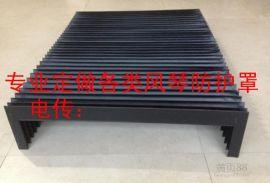 供应昆山外宽420拉伸1000风琴防护罩 耐高温风琴防护罩