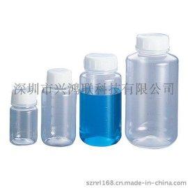 兴鸿联【厂价直销】透明的PP聚丙烯塑料溶液试剂瓶100ML-2000ML