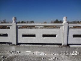 专业制作花岗岩栏杆、河岸草白玉栏杆
