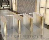 北京西莫羅智慧門禁平移通道閘