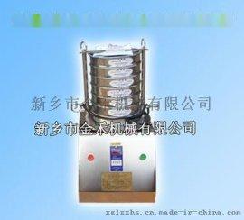 振动筛标准|标准小型振动筛|小型振动筛不锈钢材质
