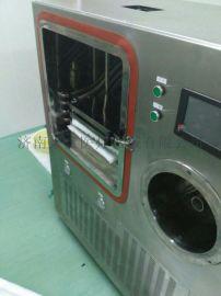 标准小型方箱型冷冻干燥机BK-FD20S