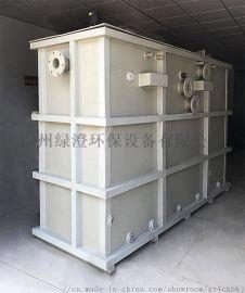 超声波电芬顿电化学电絮凝高难度工业废水处理设备