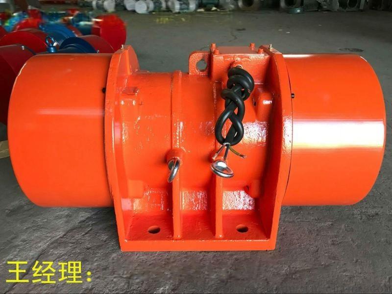 MVE7200/15振動電機  ZFB-10振動器