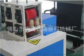 3D打印耗材挤出生产线 打印耗材生产设备 挤出机生产线定制