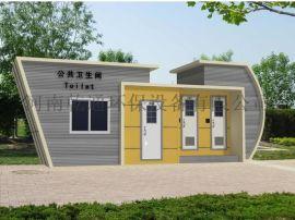 河南移动环保厕所报价-装配式公厕-乾通环保