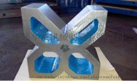 铸铁V型架精密V型架铸铁平台国家标准范围