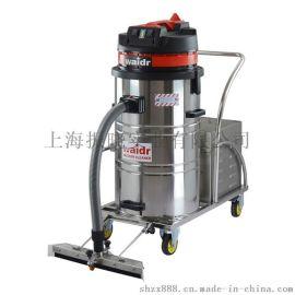 威德尔WD-80电瓶充电工业吸尘器