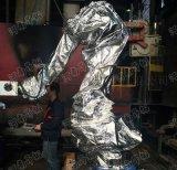机器人防护服|阻燃隔热防护罩,专注工业防护