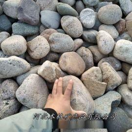 本格厂家供应 园路铺装河卵石 人工溪流鹅卵石