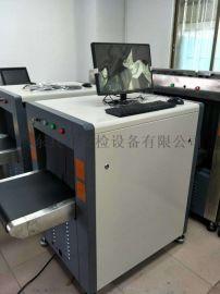 广东兵工X光安检机、行李包裹安检机
