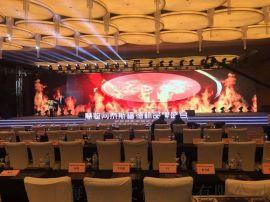 上海电脑灯染色灯全频音响低音音响舞台设备租赁公司