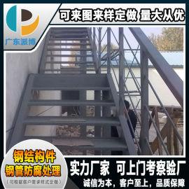 广东派博钢管源头厂家直供各类钢结构件 可来图来样定做 量大从优