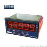 Dcbox数字表MA5H-A-2A6-A-NNY