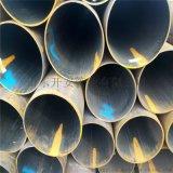 山東q345b直縫鋼管,大口徑雙面埋弧直縫焊管