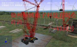 旋挖钻模拟机,旋挖钻模拟器