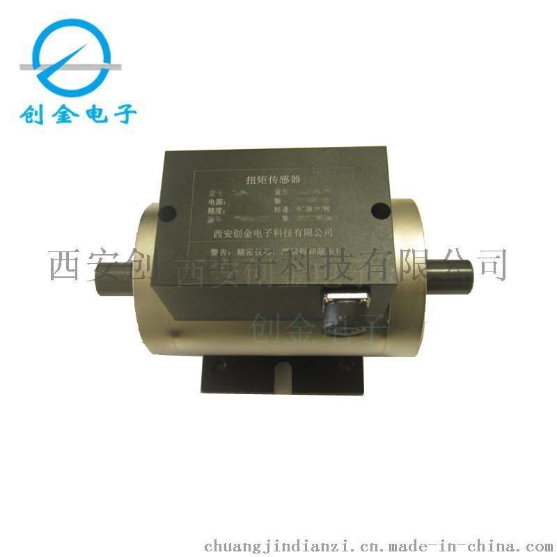 DTNJ-1050D動態微扭矩感測器,螺絲力矩感測器 高精度扭力感測器